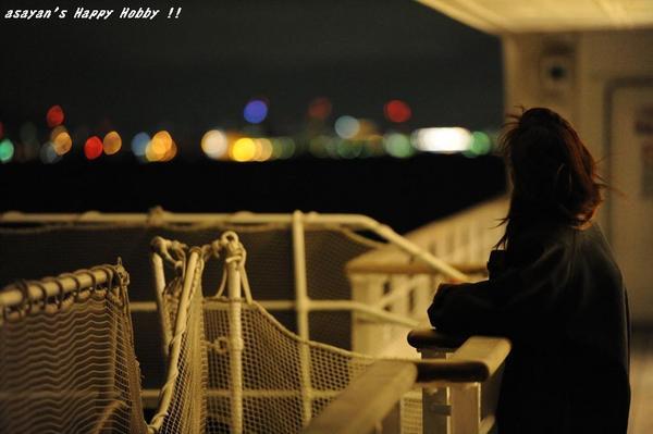 ahh 2011.01.29.JPG