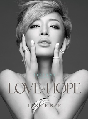 TIFFANY supports LOVE & HOPE by Leslie Kee.jpg