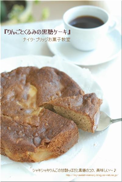 6月のケーキ.jpg