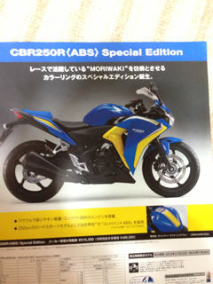 image-20130706215830.png