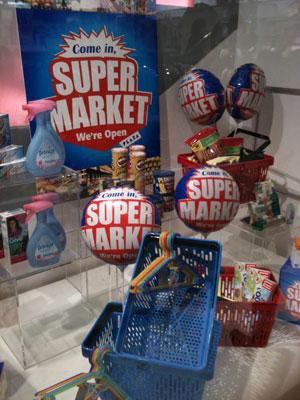 スーパーマーケットマニア PLAZA