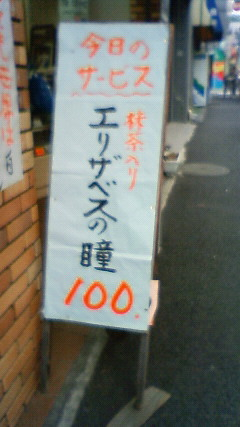 201008111721000.jpg