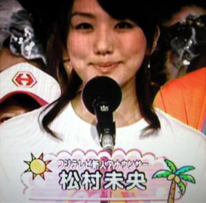 松村未央の画像 p1_3