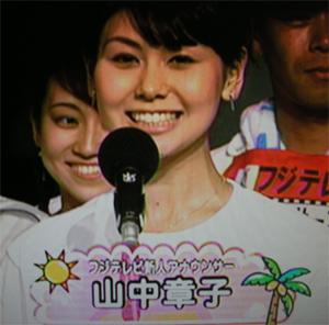 画像 での「山中章子」の検索 山中章子 - タグ検索:So-netブログ