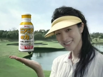 黒ニンニクの力 青山倫子