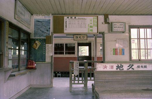 19820822野上電鉄009-1.jpg