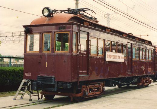 19820822野上電鉄025-1.jpg