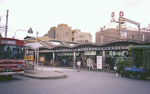 19830505天保山寸景・枚方市駅059-1.jpg
