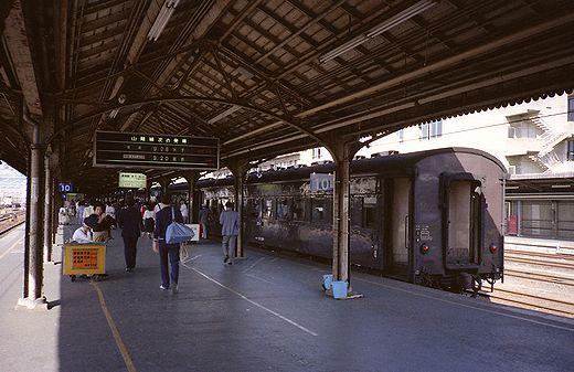19840921奈良線・宇治駅108-1.jpg
