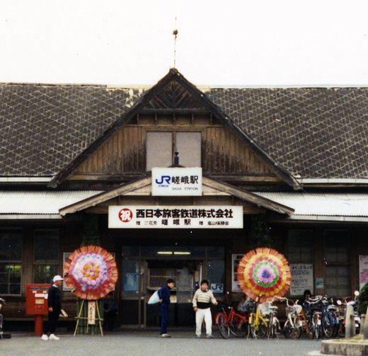 19870409嵯峨・松尾101-2.jpg