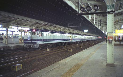 1990南小谷170-1.jpg