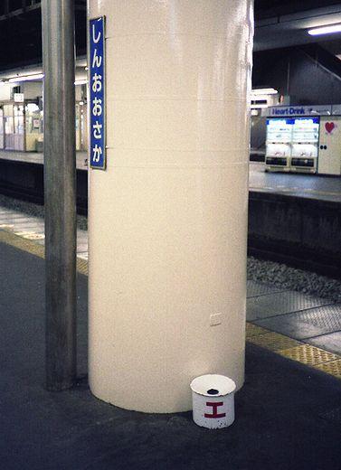 1992小諸と新大阪368-11.jpg
