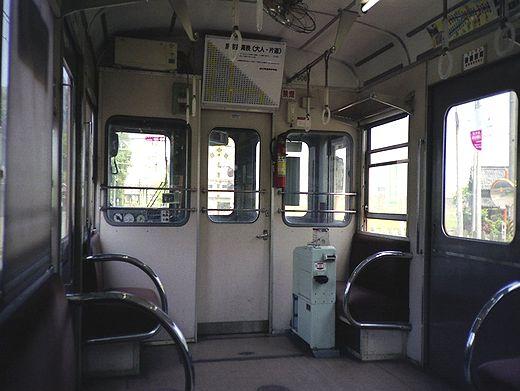 1992近江鉄道・日野駅349-1.jpg