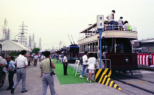 1993大阪市電一般公開417-1.jpg