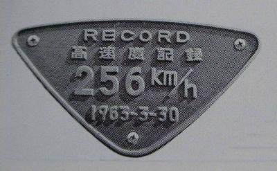 256km-1.jpg
