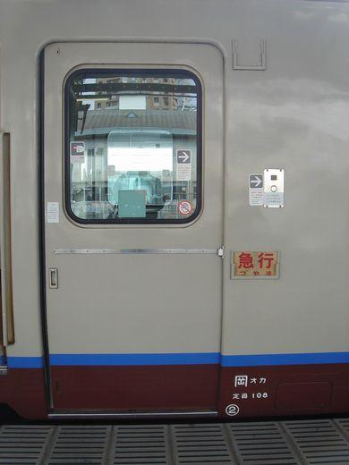 DSC08766-1.jpg