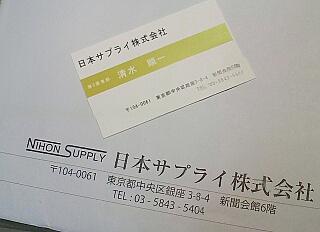 2011051821520000.jpg