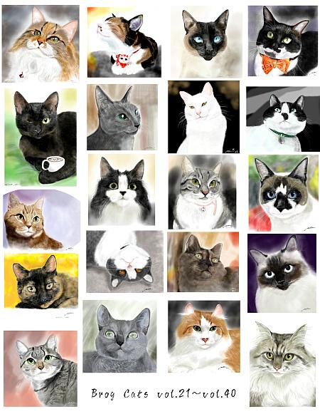 Brogcats21-40.jpg