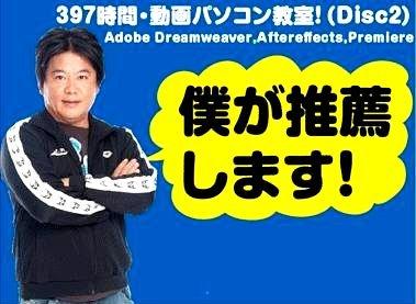 動画パソコン教室.jpg
