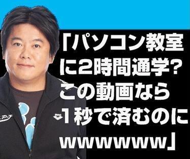 動画パソコン2.jpg