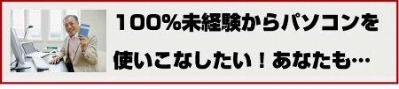 動画パソコン4.jpg