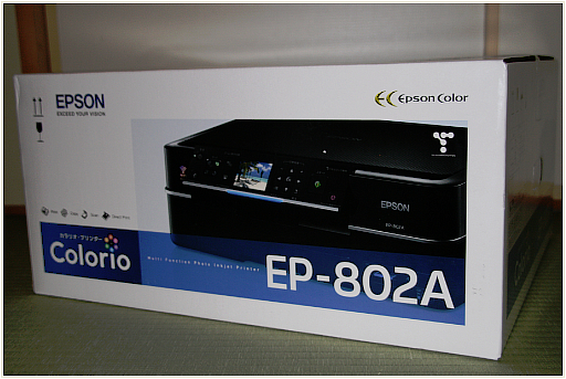 01_EPSON EP-802A.jpg
