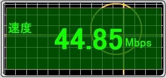 初期設定段階のスピード.jpg