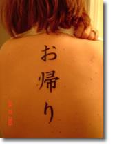 tattoo20.jpg