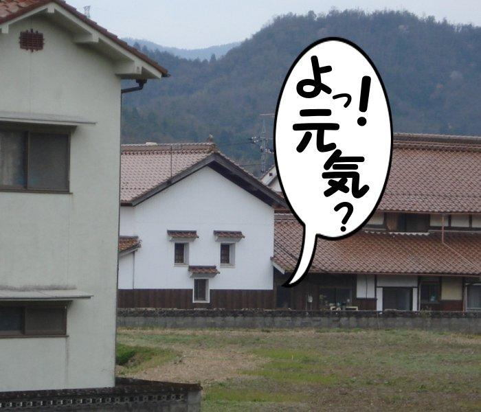家~ぃ!.JPG