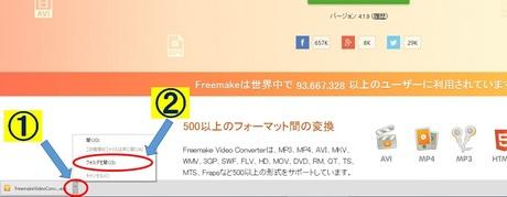 ChromeDL1.jpg