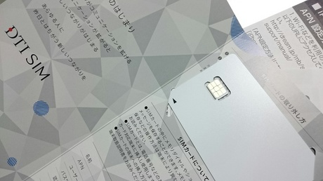DTI_SIM.jpg
