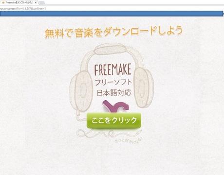 freead.JPG