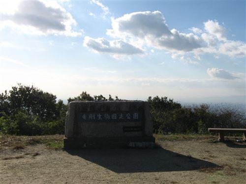 信貴山 (3).jpg