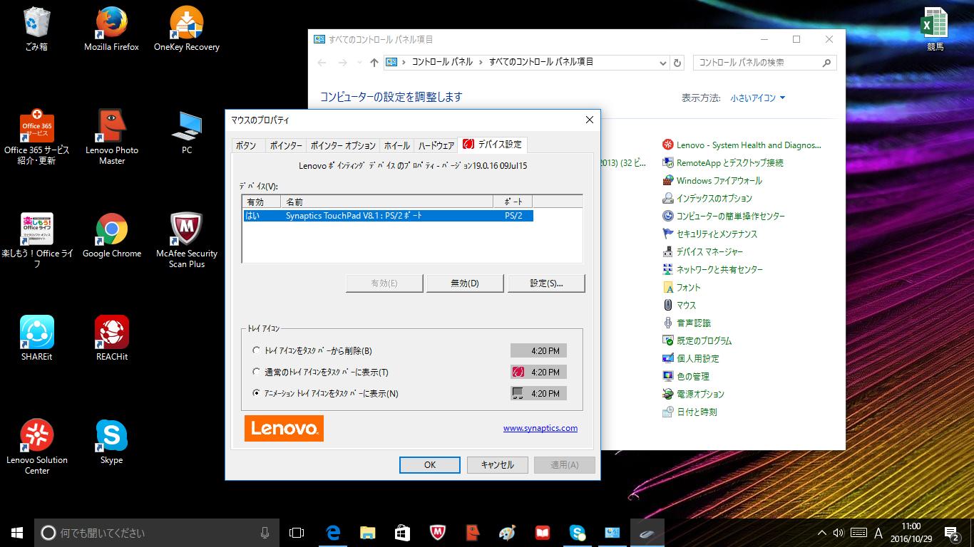 パソコン.png