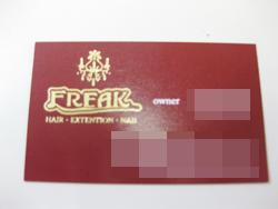 freak-01.jpg