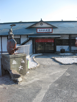 kato-14.jpg