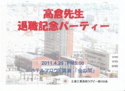 kensan-30.jpg
