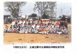kensan-31.jpg
