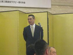 kensan-6.jpg
