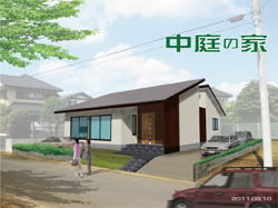 tsuka-1.jpg