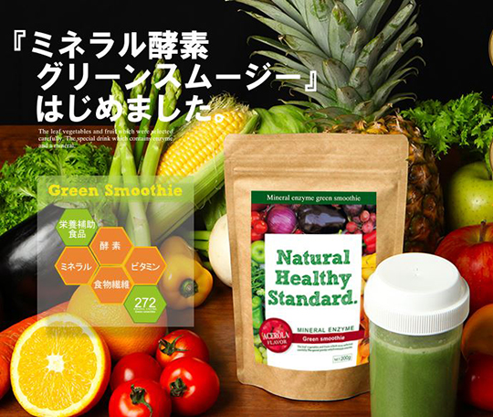 naturalhealthy.jpg