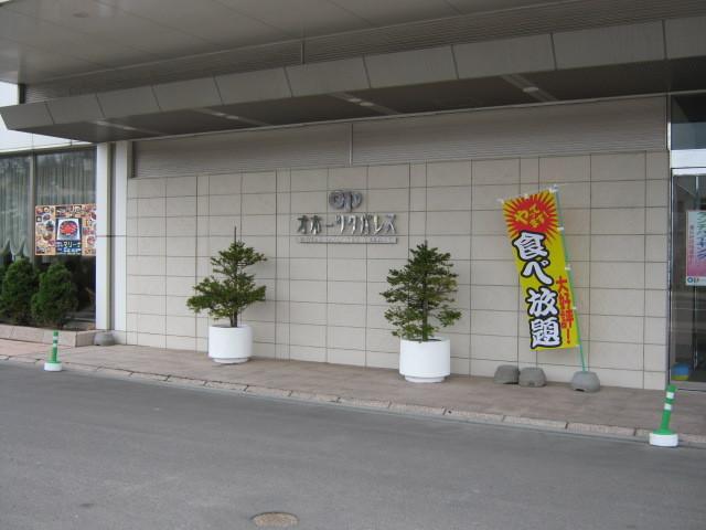 画像 452.jpg