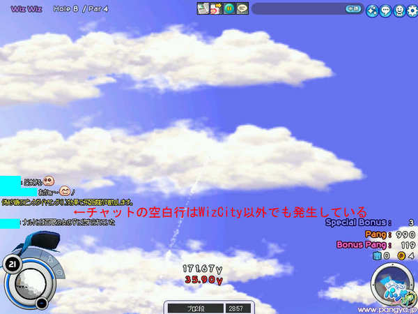 20141128WizW_665s.jpg