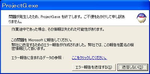 20141226Abend.png