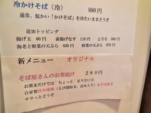 15s500_DSCN4430_2443_.JPG