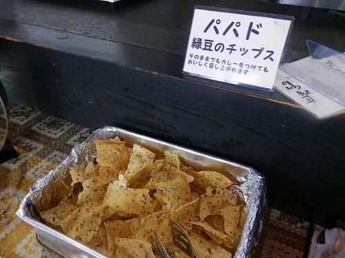 23料理s500_P6190081.JPG