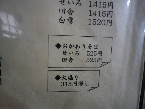 s-IMGP9675.jpg