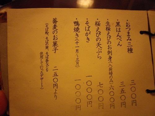 s500-IMGP1875.jpg