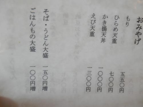 s500-P5150523.jpg