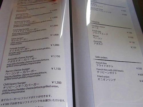 s500_0298メニュー.jpg